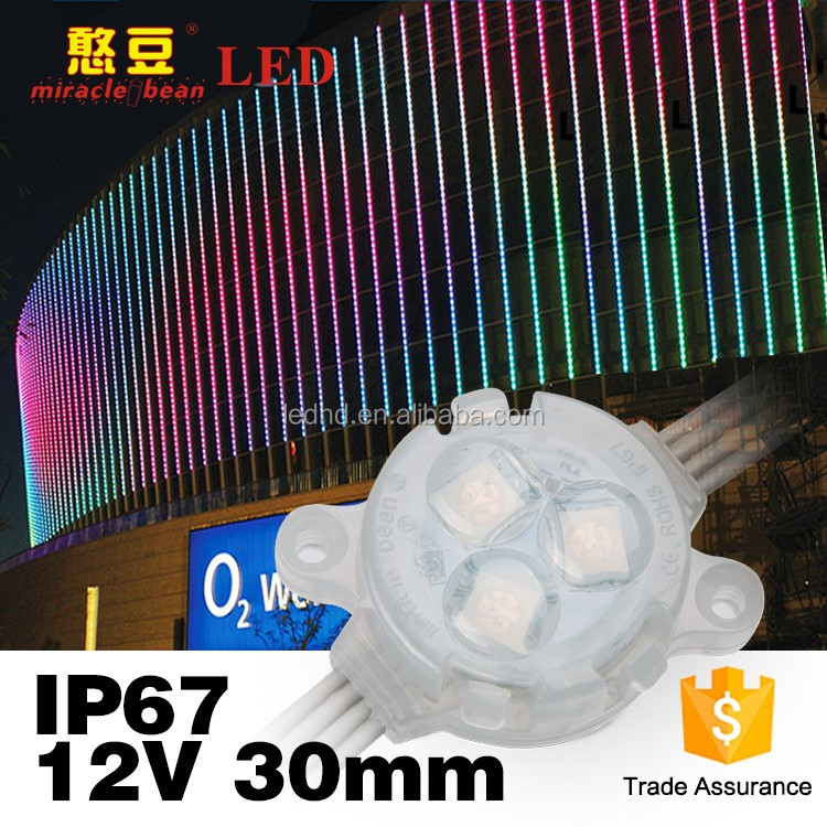 12V 30MM programmable rgb pixel led light for night club, disco, stage IP67