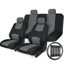 IASC-003B-G seat covers for auto,mesh car seat cover,car seat cover for Reiz