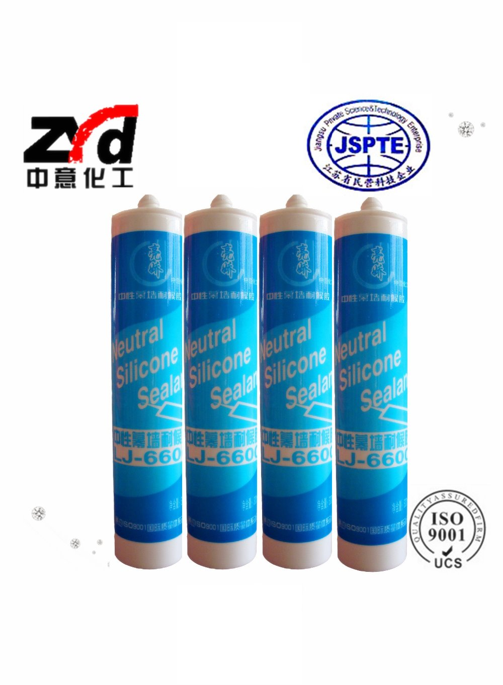 Neutral Mildew Resistant Silicone Sealant