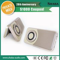 Sbaba bluetooth portable wireless speakers which you may look for mobile phone