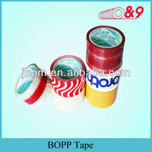 printed strapping tape