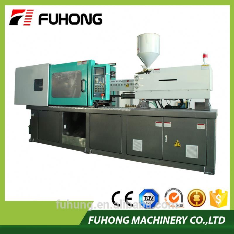 Ningbo Fuhong 138ton plastic broom handle garment button injection molding making machine manufacturer
