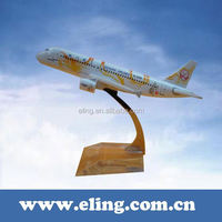 CUSTOMIZED LOGO RESIN MATERIAL rc foam plane kit