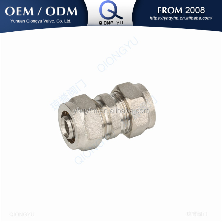 Multilayer pex pipe compression screw fitting coupler