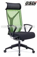 2012 ergonomic office mesh chair with headrest(AH03A#)