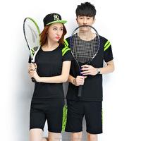 OEM & ODM Services Mens & Women Short Casual Urban Sports Wear QPL-1624