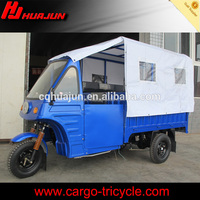 2014 hot sale three wheel cargo tricycle motorized and petrol tricycle for passenger price