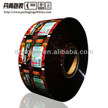 DQ PACK Coffee automatic laminated plastic film roll for the food packaging