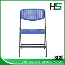 Cheap plastic folding soccer chair for sale
