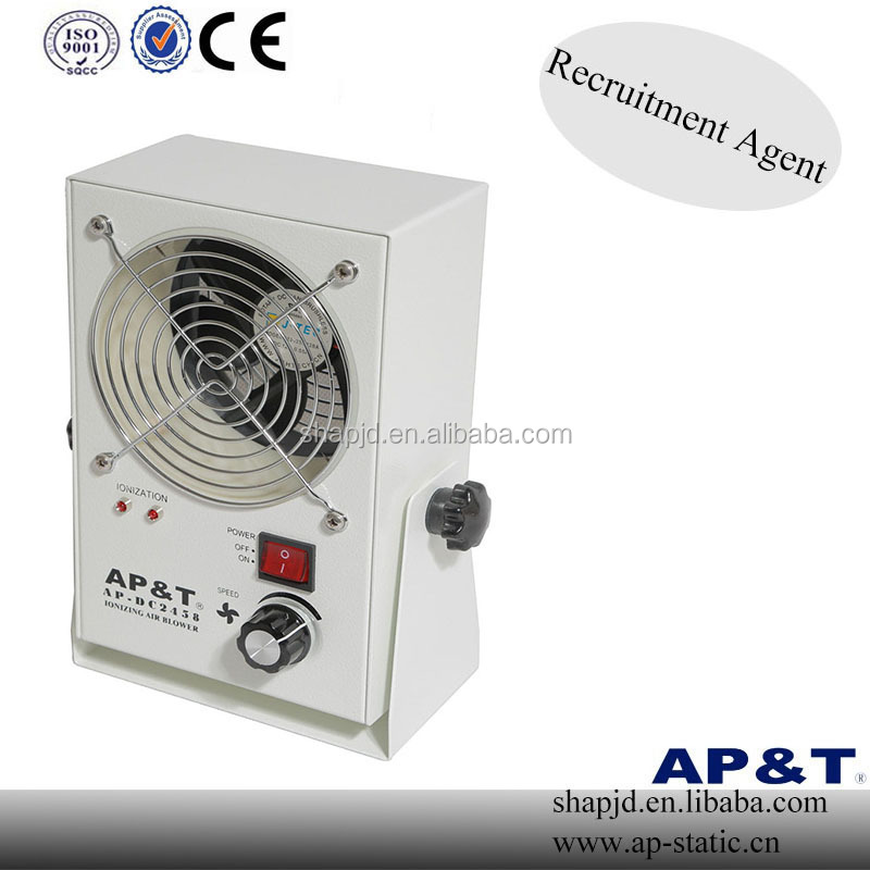 AP-DC2458 DC ionizing air heater blower
