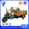 2016 Kenya hot sale 800cc three wheel motorcycle