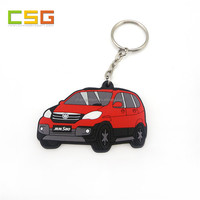 Promotional custom 2D soft car shape pvc keychain for key chain gift