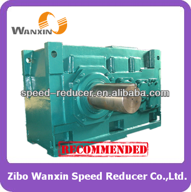 H Series gear reducer