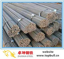 Rebar Steel Prices,Reinforced Deformed Steel Bar For A Series Of Sizes