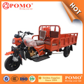 YANSUMI Popular China Made Adult Tricycle, Three Wheel Motorcycle, Electric Drift Trike