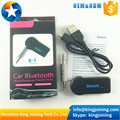 Bluetooth Audio Receiver Bluetooth Adapter Car Bluetooth Handsfree Bluetooth Receiver Auto AUX