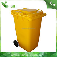 yellow square 240L hospital medical plastic waste box