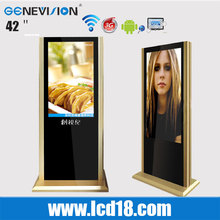 Golden color 42 inch free standing HD 1080P LCD for digital signage retail store (MAD-420A)