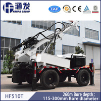 Trailer type with 4 wheels HF510T cheap water well drilling rig