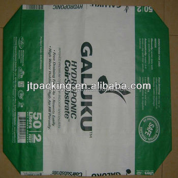 50kg laminated waterproof PP ad star bag for cement with or without inner laminated Kraft paper