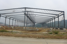 Bolted together portal steel structure depot manufacturer