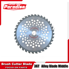 Garden Tools Hard Metal Cutting Blade For Brush Cutter