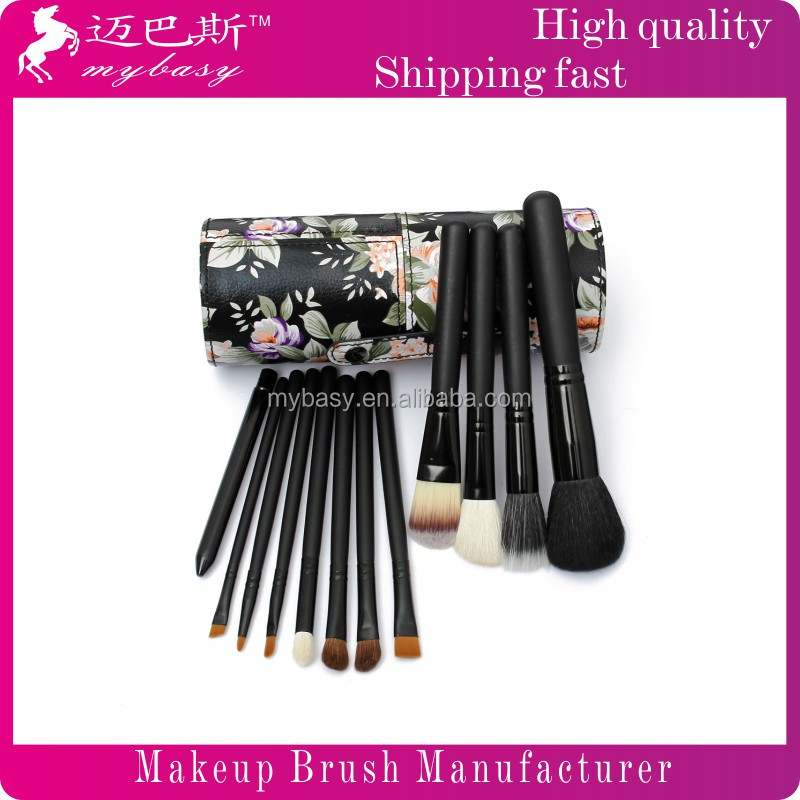 MYBASY magicgoods special Pro Peony Pattern Leather Cup Holder Case Kit For 12PCS Makeup Brushes Promotion sale