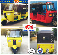 New designe150CC-300CC taxi tricycle bajaj tricycle for adults with motor