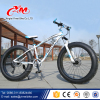 Best selling Custom Fat Tire Bikes/26 inch 4.0 Big Bikes Fat/Alloy Frame 7speed beach cruiser Snow Bicycle Bike Fat