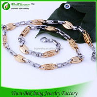free sample product Pierced golden chain international china
