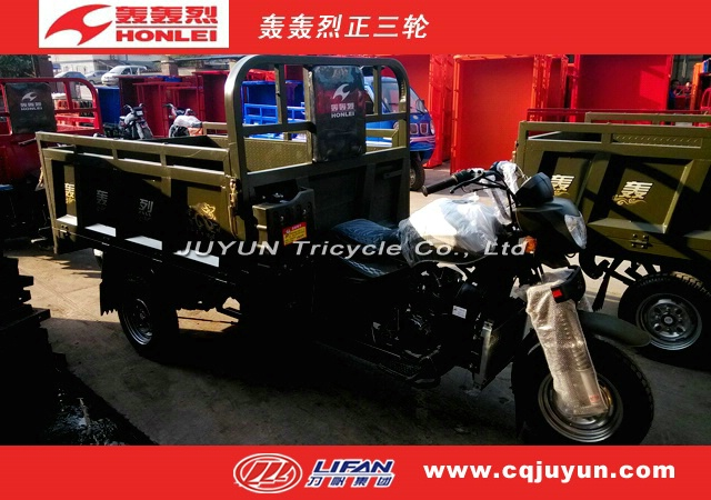 Air cooled engine Three Wheel Motorcycle/cargo Loading Tricycle made in China HL250ZH-A20