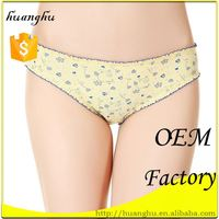 Soft yellow breathable absorbent cotton seamless underwear