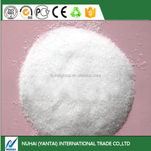 high grade manufacturer supply odorless SODIUM SULFATE Soluble in water