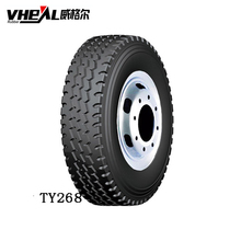 China factory cheap commercial truck tire prices popular size 12R22.5