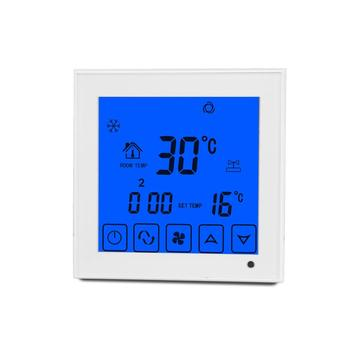 7 day programmable adjustable digital thermostat temperature control