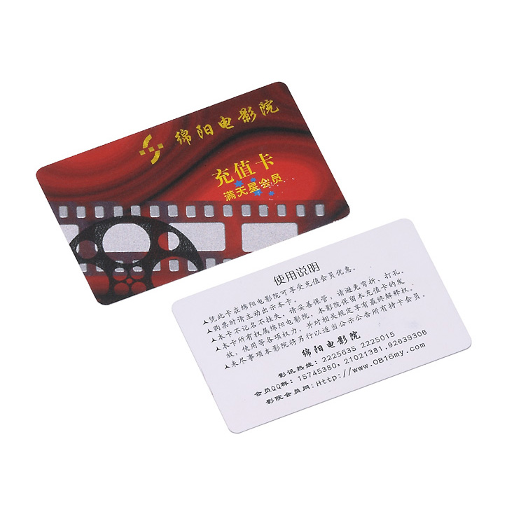 wholesale smart rfid membership student pvc contactless photo id card
