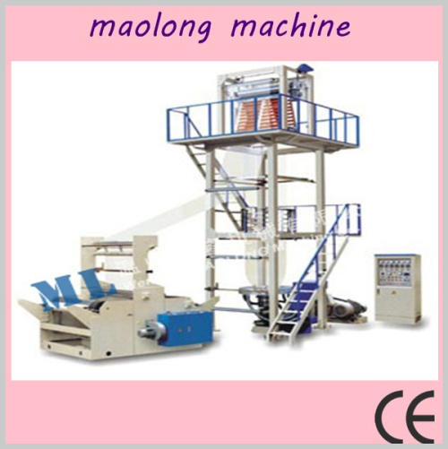 new listing po film blowing machine