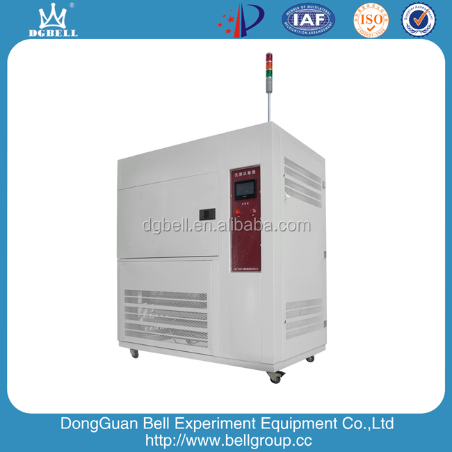 Newly Designed Battery Washing Test Machine