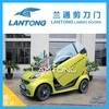 Lambo Doors Body Parts Car Bumpers Vertical Door Kit For Smart