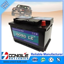 Chinese Factory Manufacturing cheap price good quality as atlas car battery
