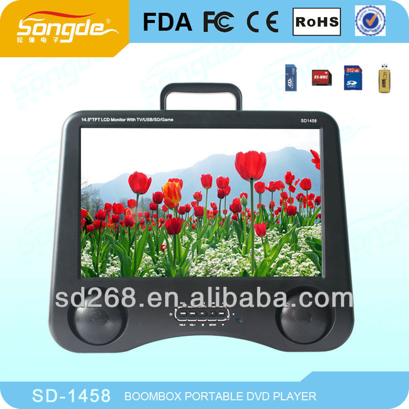 14.5'' DVD player with large capacity rechargeable battery