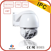 4MP POE long distance rotating ip surveillance camera