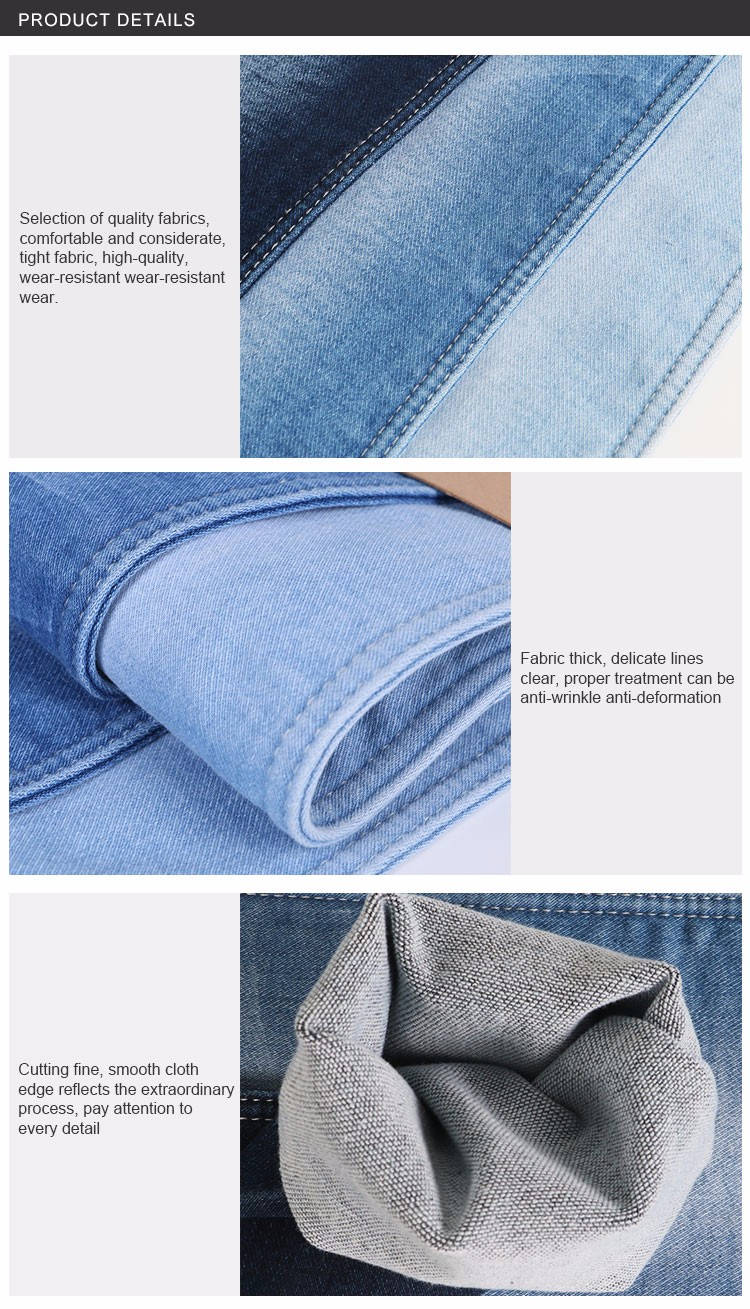 3591B328 High quality twill strench denim dress fabric material