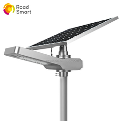 All in one 30 watt led street light integrated 40 watt solar street light adjustable solar panel