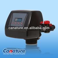 Canature BNT-185 series water flow control valve, bypass, domestic, commercial control valve, 4.5m3/H, more operation language.