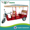 India ICAT certified three wheel E rickshaw tuk tuk bajaj motorcycle