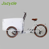 new design cargo bike trailer for danish market