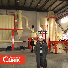 Stone Quarry Machine of Carbon Black Fine Powder Grinding Mill