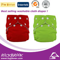 Baby Cloth Diaper New Born Wholesale China, Baby Washable Diaper, Baby Reusable Diaper