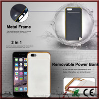 Free Samples Mobile Phone Portable Charge Power Bank For IPhone 6 Case